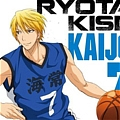 Ryota Cosplay (Kaijo High) from Kurokos Basketball