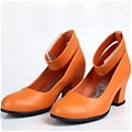 Sailor Venus Shoes (CX9) De  Pretty Guardian Sailor Moon