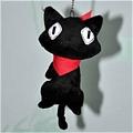 Sakamoto Cat Plush from Nichijou