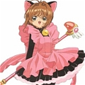 Sakura Cosplay (Cat) from Cardcaptor Sakura