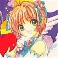 Sakura Cosplay (Poster) from Cardcaptor Sakura