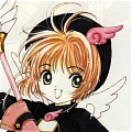 Sakura Cosplay (Ultimate Form 2nd) from Cardcaptor Sakura