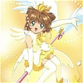 Sakura Cosplay (White Orange) from Cardcaptor Sakura