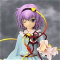Satori Cosplay (Subterranean Animism Evil Spirits) from Touhou Project