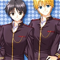 School Boy Uniform (Shuchikan Academy) De  Fortune Arterial