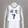 Shintaro Cosplay (E170) De  Kurokos Basketball