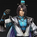 Sima Shi Cosplay from Dynasty Warriors