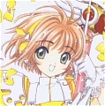 Skura Cosplay (Yellow) from Cardcaptor Sakura