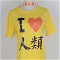Sora T Shirt from No Game No Life