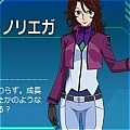 Sumeragi Lee Noriega Costume from Gundam 00