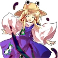Suwako Cosplay von Touhou Project