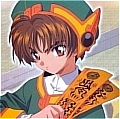 Syaoran Hat and Belt from Cardcaptor Sakura