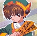 Syaoran Cosplay von Card Captor Sakura