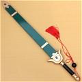 Syaoran Sword from Cardcaptor Sakura