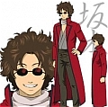 Tatsuma Sakamoto Costume from Gintama