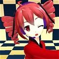 Teto Cosplay (Kimono) Desde Vocaloid