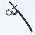 Ulquiorra Sword (Key Ring) from Bleach