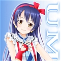 Umi Cosplay (Lovelive) Desde Lovelive School Idol Project