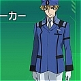 Union Uniform Costume from Gundam 00