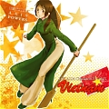 Vietnam Costume Da Axis Power Hetalia