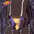 Viper from Katekyo Hitman Reborn