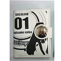 Vocaloid Wallet (02)