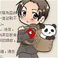 Wang Yao Costume (China,Uniform) Da Hetalia Axis Powers