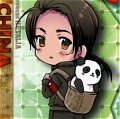 Wang Yao Costume (China,Uniform Green) Desde Hetalia: Axis Powers