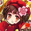 Wang Yao Wig (China Girl) Desde Hetalia: Axis Powers