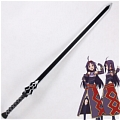 Yuki Sword from Sword Art Online