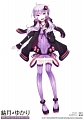 Yuzuki Yukari Cosplay (for Shay Smith) form Vocaloid 3