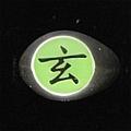Zetsu Akatsuki Kai Ring from Naruto