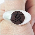 Zetsu Ring (Package) from Naruto Shippuuden