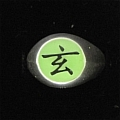 Zetsu Ring (Package) Da Naruto