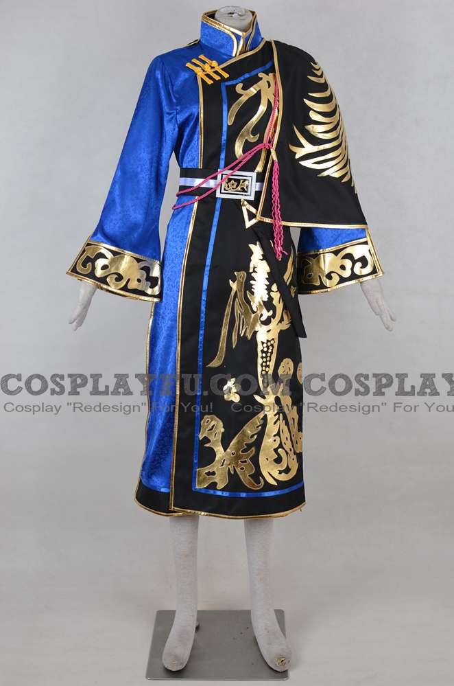 Xun Yu Cosplay Costume from Dynasty Warriors