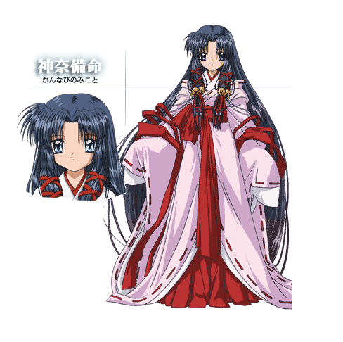 Kannabi Cosplay Costume from AIR
