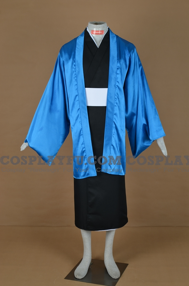Nura Rikuo Cosplay Costume (Dark Blue) from Nurarihyon no Mago