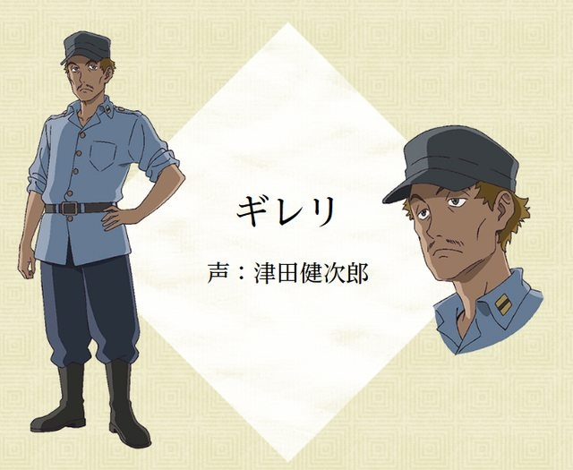 Guilleri Cosplay Costume from The Dragon Dentist