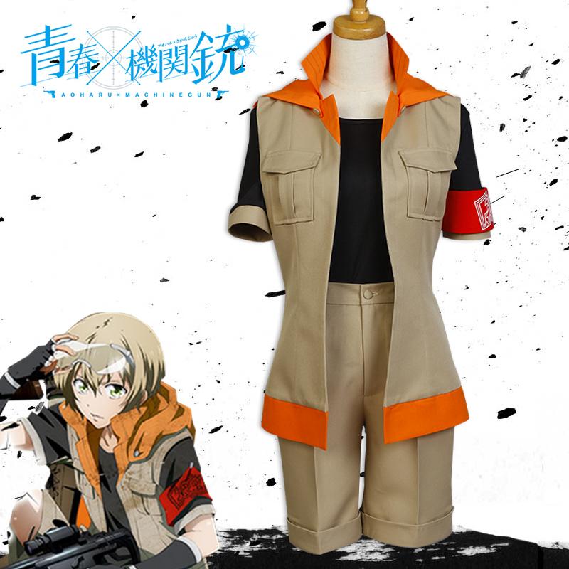 Hotaru Tachibana Cosplay Costume from Aoharu x Machinegun (5461)