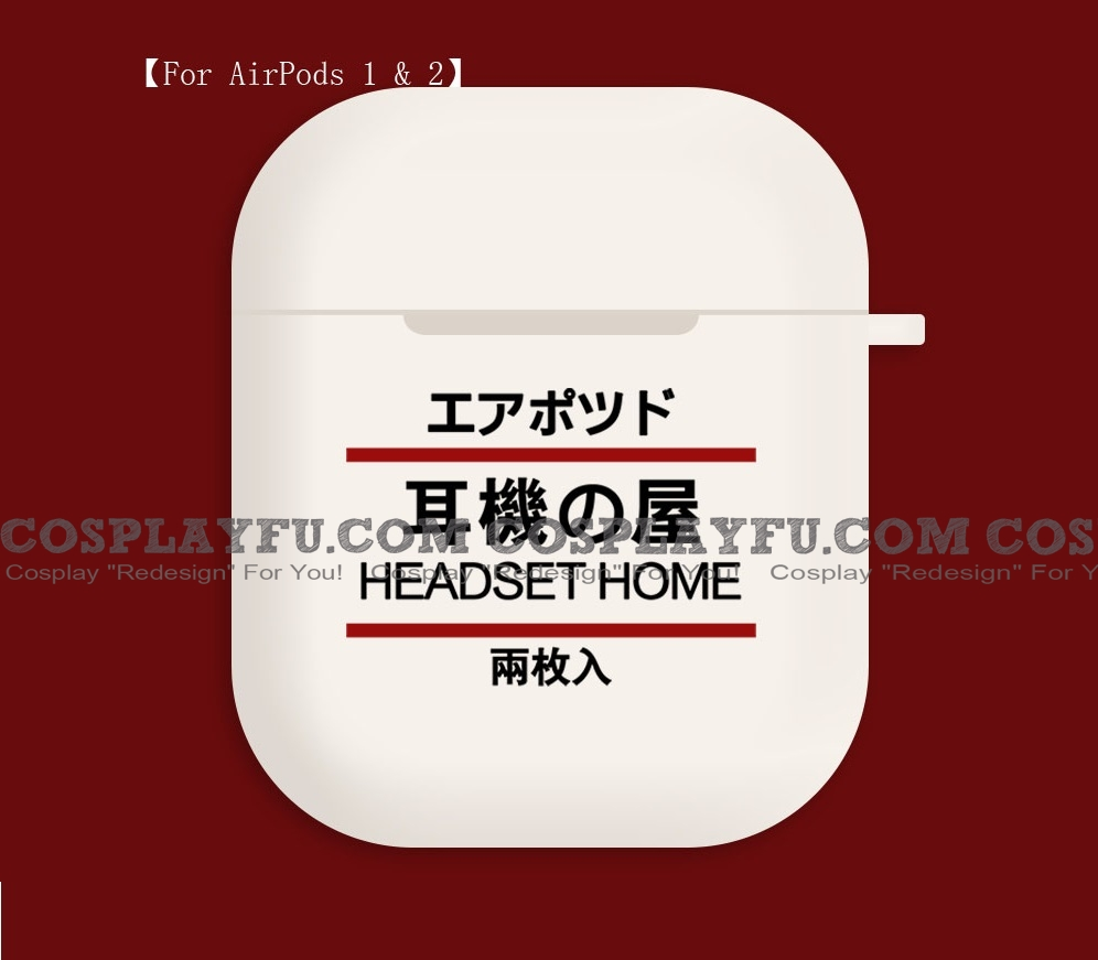 Lovely Headset Home | Airpod Case | Silicone Case for Apple AirPods 1, 2, Pro (81425)