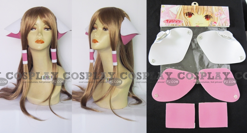 Chobits Chi Cosplay (Package)