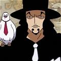 One Piece Rob Lucci Costume