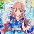 Haruna Wig from AKB0048