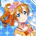 Love Live Honoka Kosaka Disfraz (Ball, Idolized)