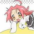 Akira Cosplay Costume from Lucky Star