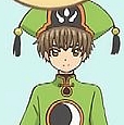 Syaoran Li Cosplay Costume (2nd) from Cardcaptor Sakura