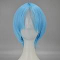 Short Blue Wig (185)