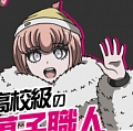 Ruruka Ando Cosplay Costume from Danganronpa 3: The End of Hope's Peak High School (5698)