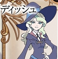 Diana Cavendish Cosplay Costume from Little Witch Academia (5217)