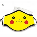 Pikachu Face Mask (Adults, Cotton, Washable, Reusable, 78991) from Pokemon